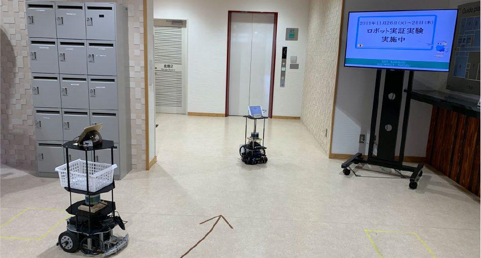TISと会津大学が自律移動するロボットを活用した搬送業務自動化の実証実験に、TIS長野のソリューション「在庫管理システムEVEN」を活用