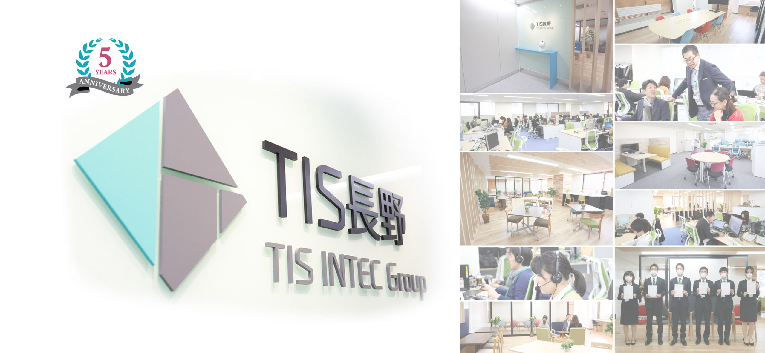 TIS5-3
