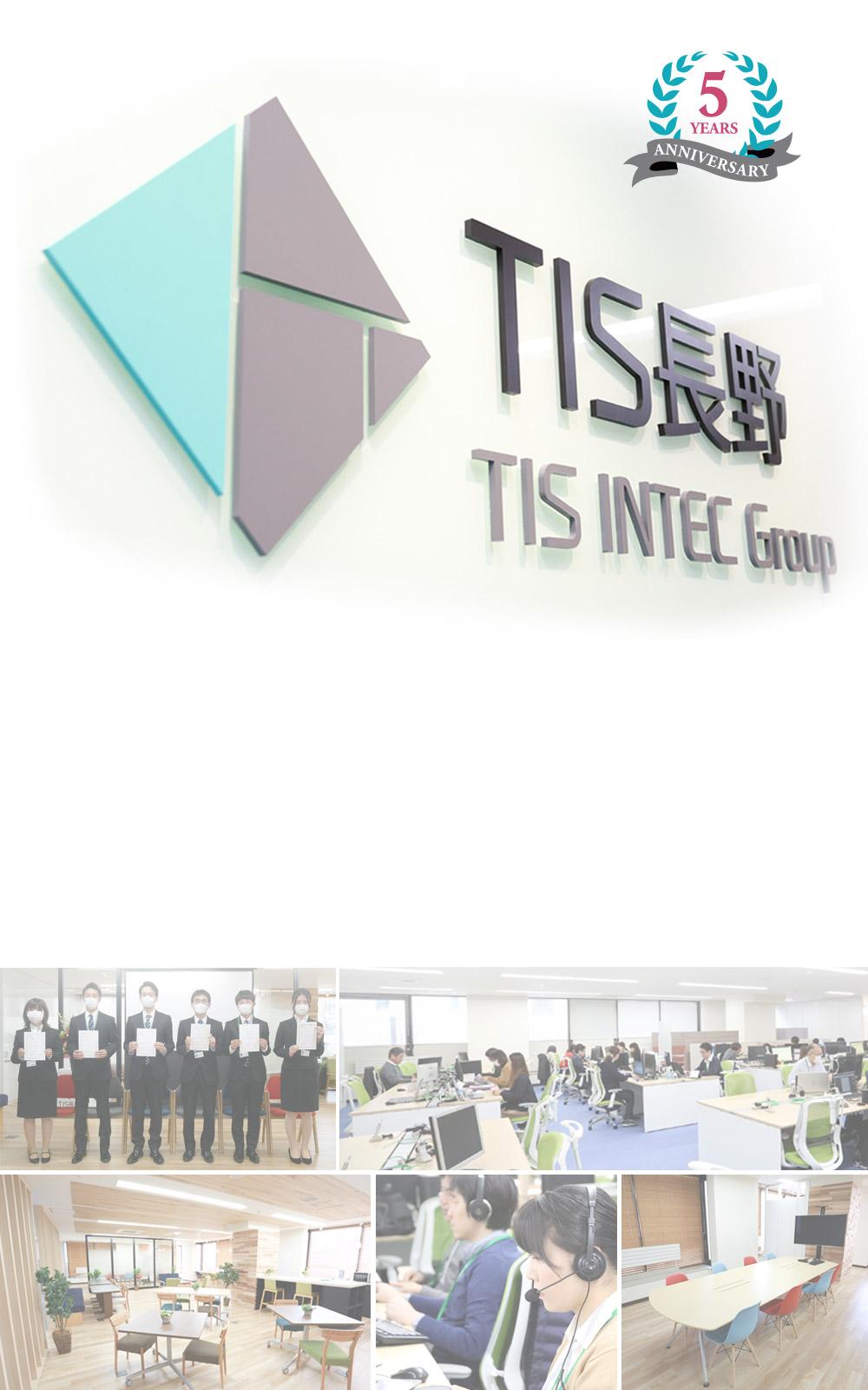 TIS5-sm3